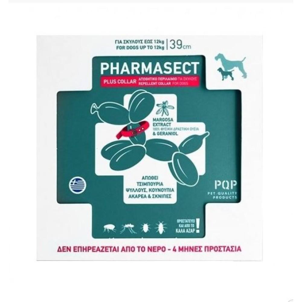 Φυτικό Αντιπαρασιτικό Περιλαίμιο Pharmasect 39cm