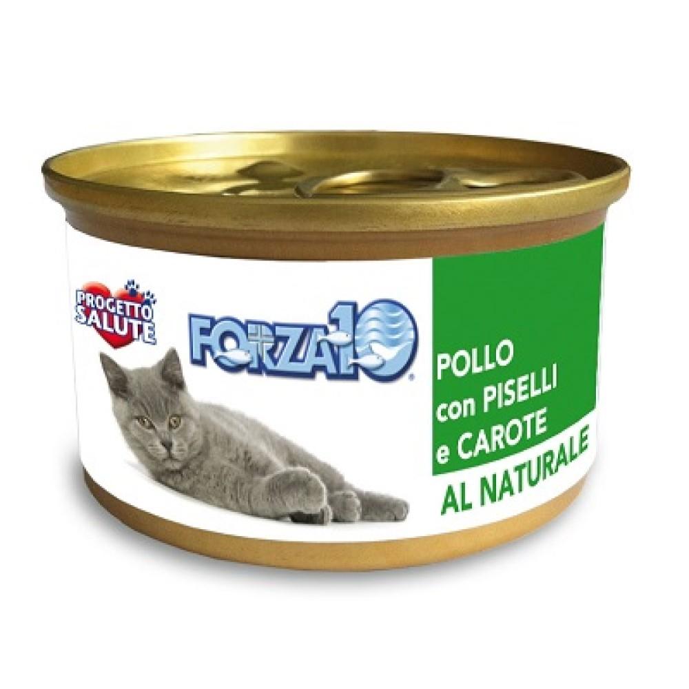 Forza10 Al Natural Κονσέρβα Γάτας Κοτόπουλο - Αρακάς - Καρότο
