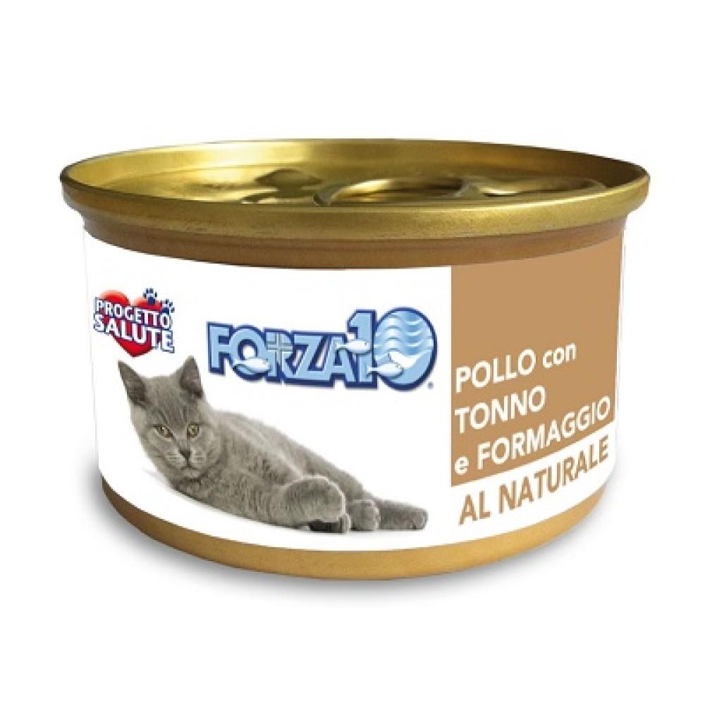 Forza10 Al Natural Κονσέρβα Γάτας Κοτόπουλο - Τόνος - Τυρί
