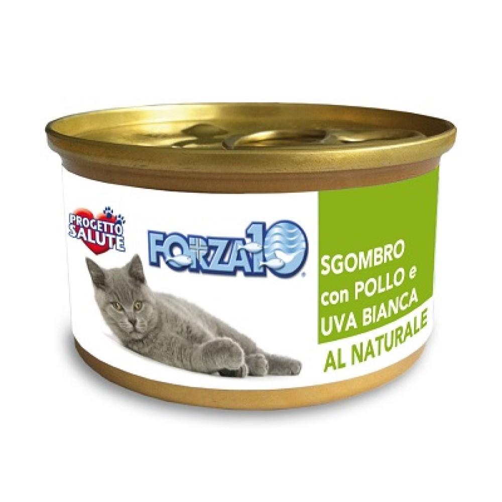 Forza10 Al Natural Κονσέρβα Γάτας Σκουμπρί - Κοτόπουλο - Σταφύλι