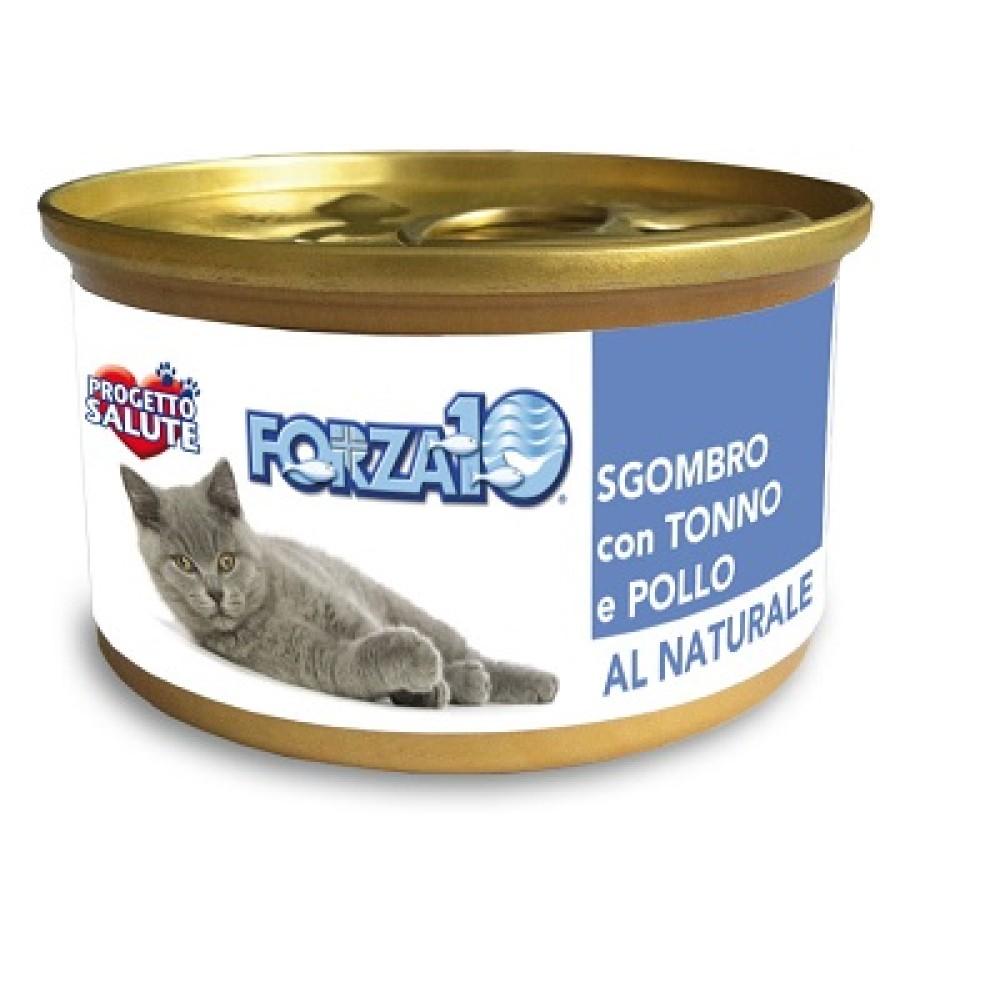 Forza10 Al Natural Κονσέρβα Γάτας Σκουμπρί - Τόνος - Κοτόπουλο