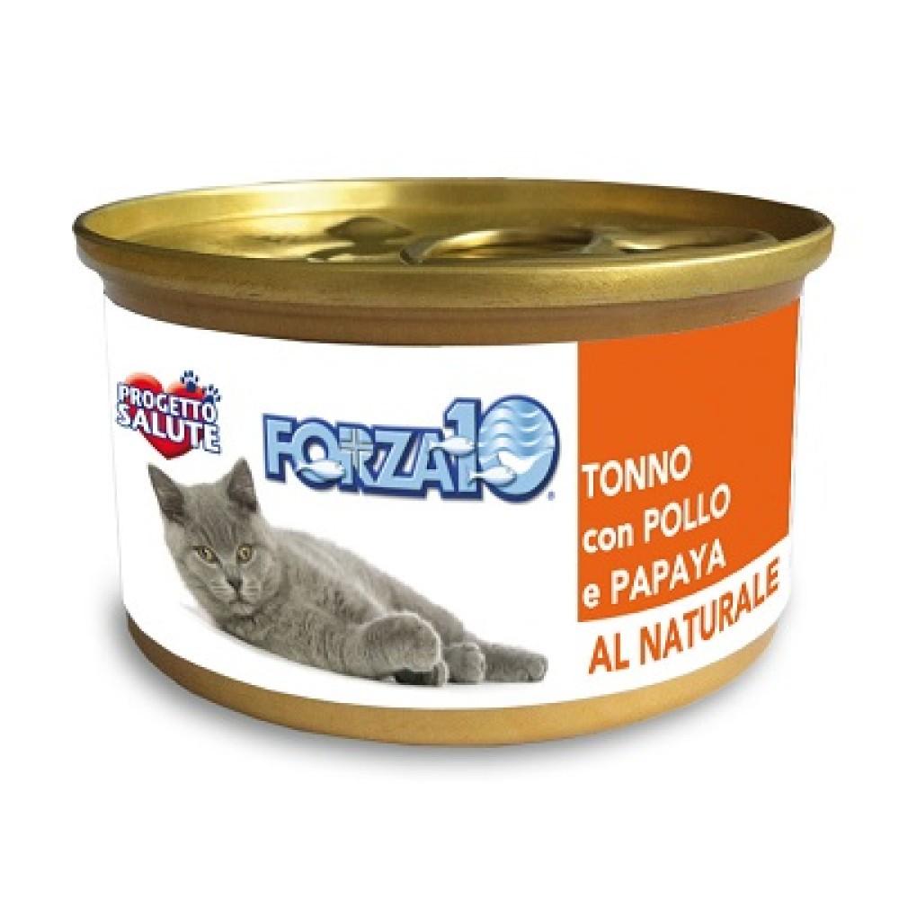 Forza10 Al Natural Κονσέρβα Γάτας Τόνος - Κοτόπουλο - Παπάγια